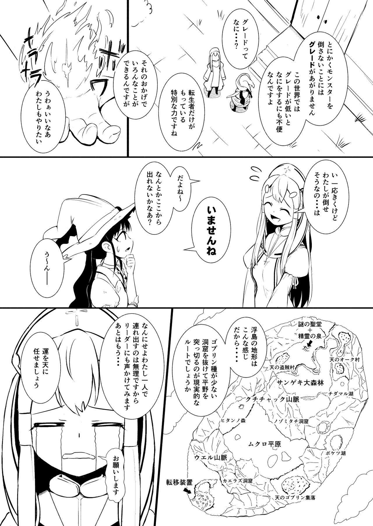 Henkyou no Seijo 30