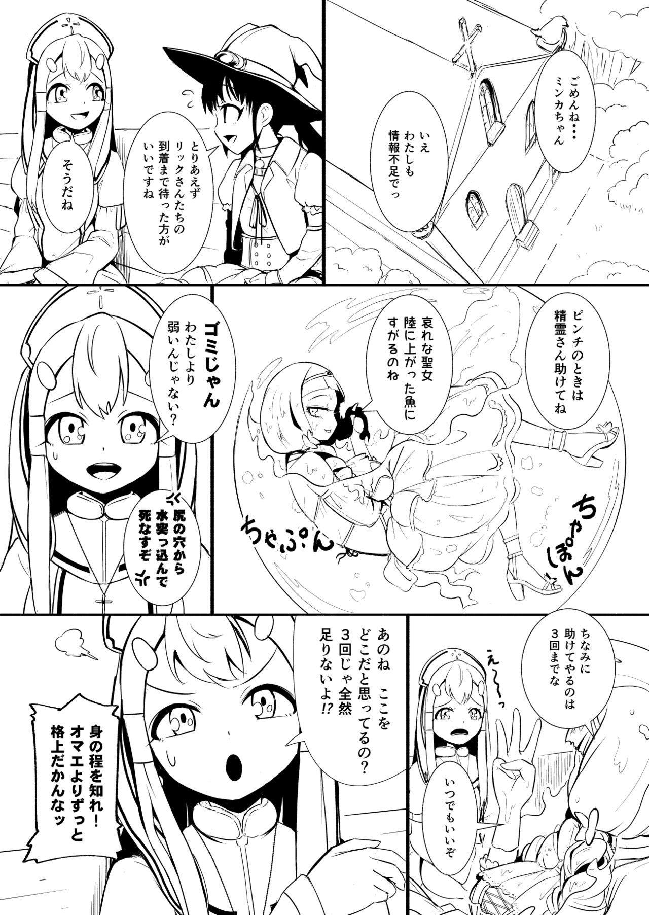 Henkyou no Seijo 34