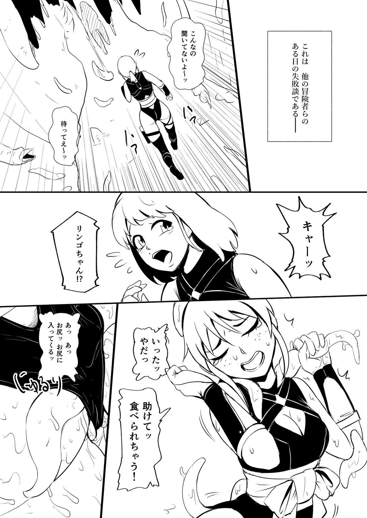 Henkyou no Seijo 36