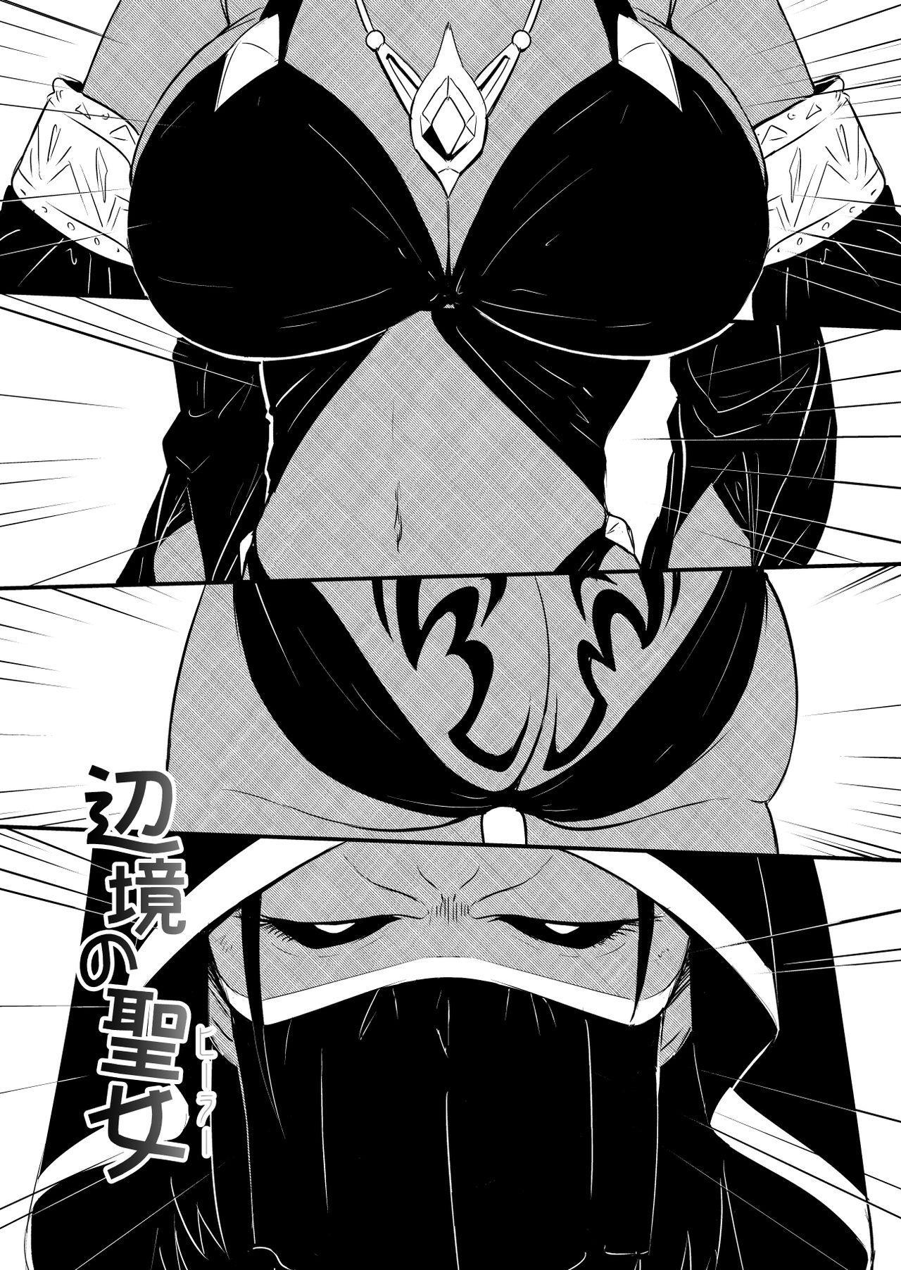 Henkyou no Seijo 40