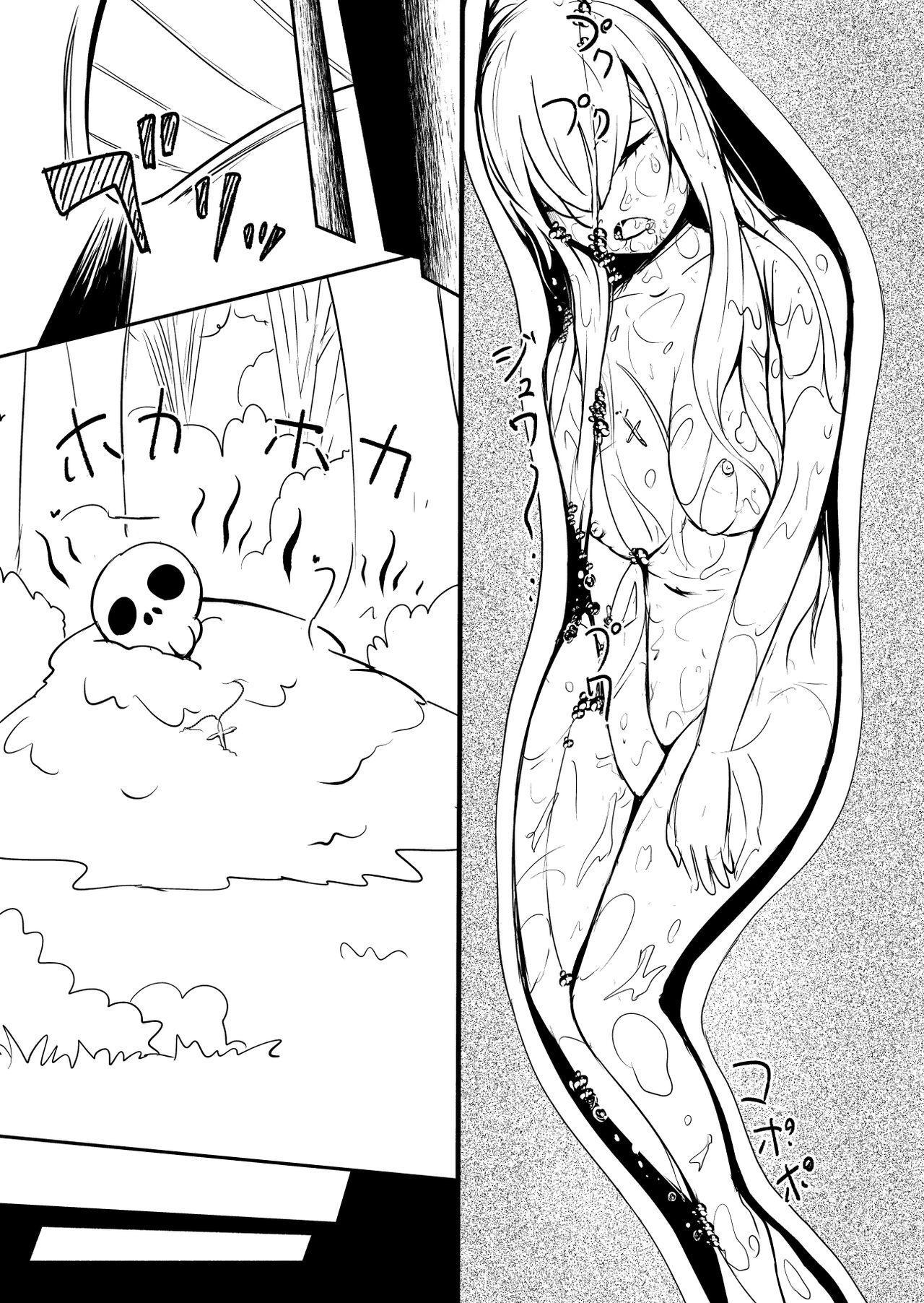 Henkyou no Seijo 4