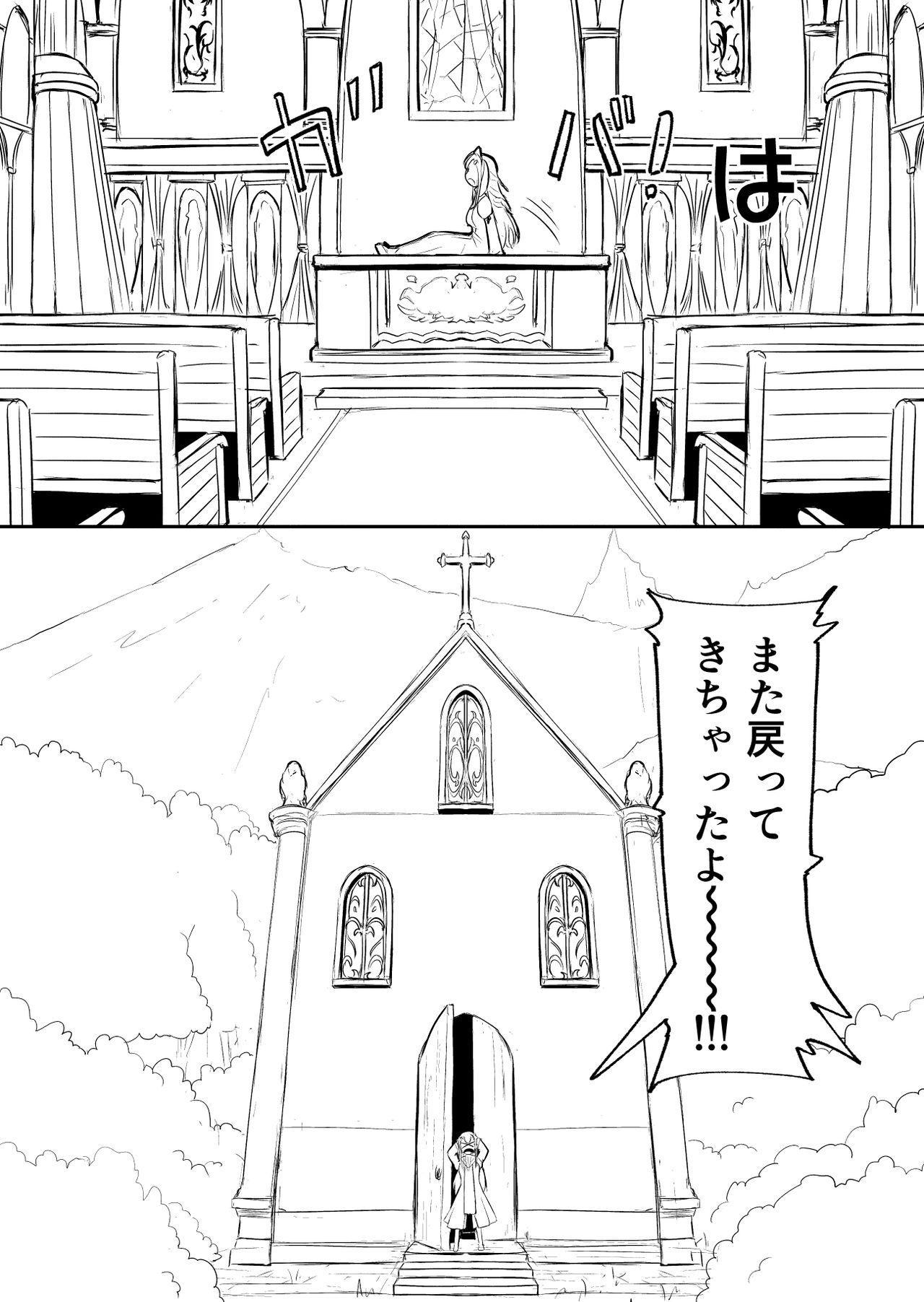 Henkyou no Seijo 5