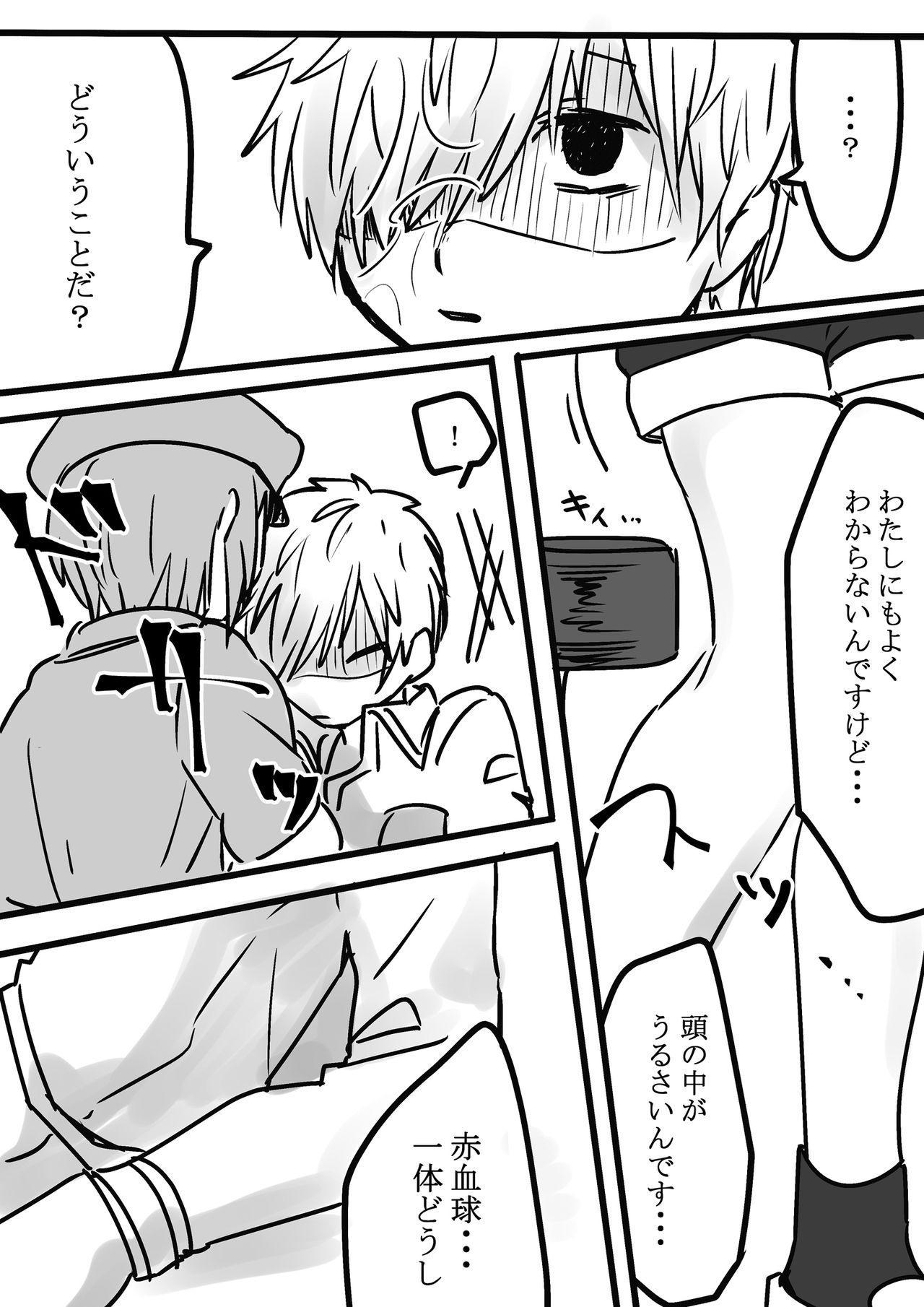 Futanari Aka x Shiro 10
