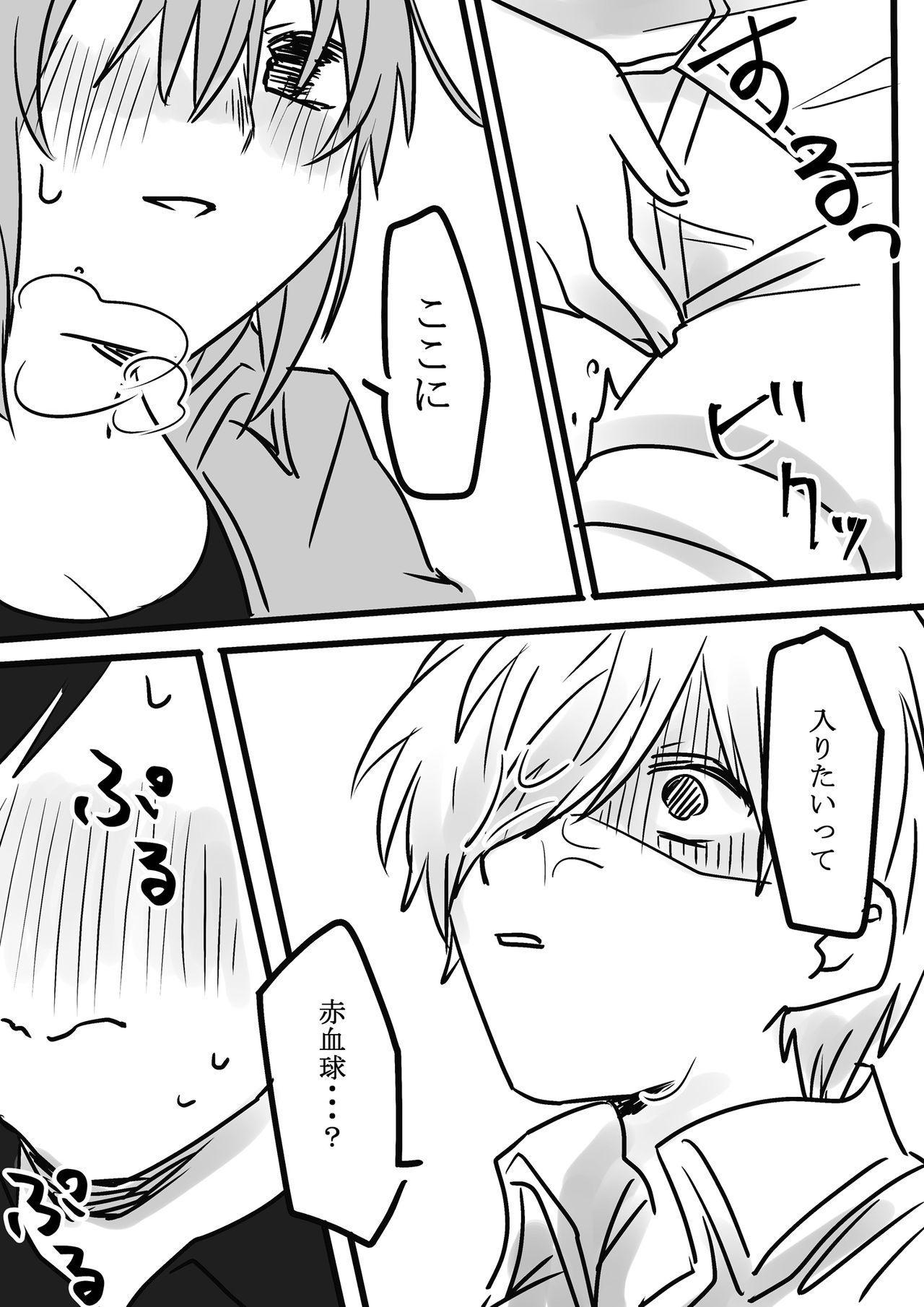 Futanari Aka x Shiro 11