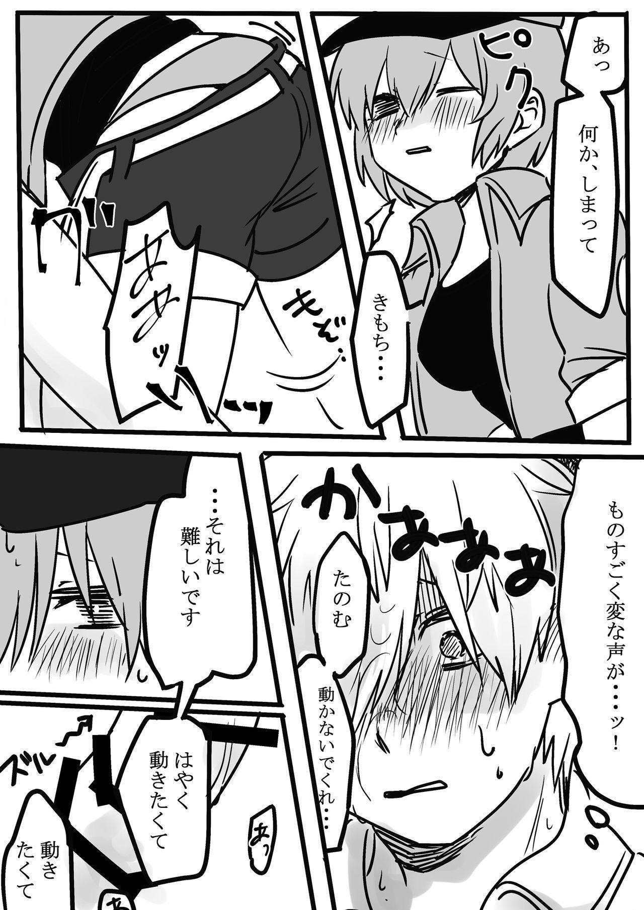 Futanari Aka x Shiro 17