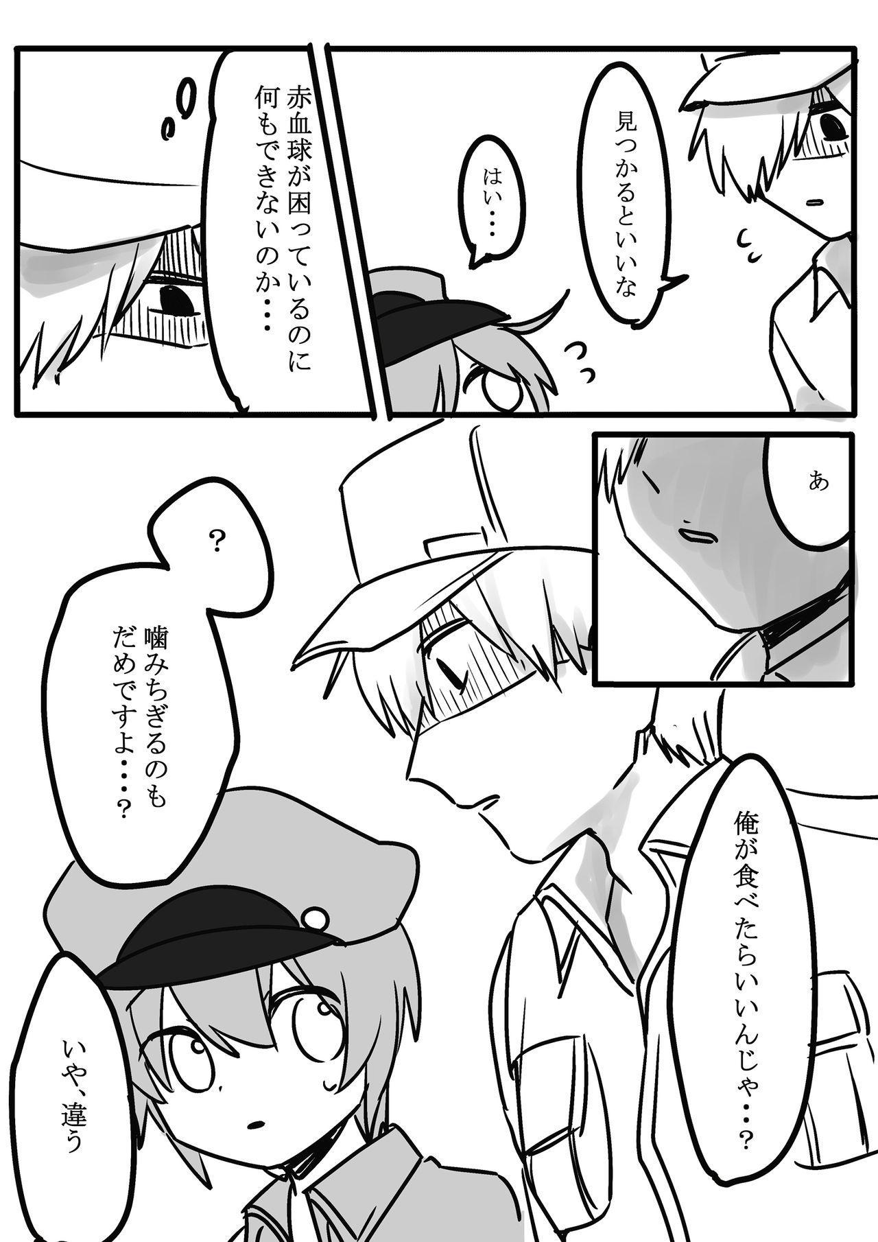 Futanari Aka x Shiro 3
