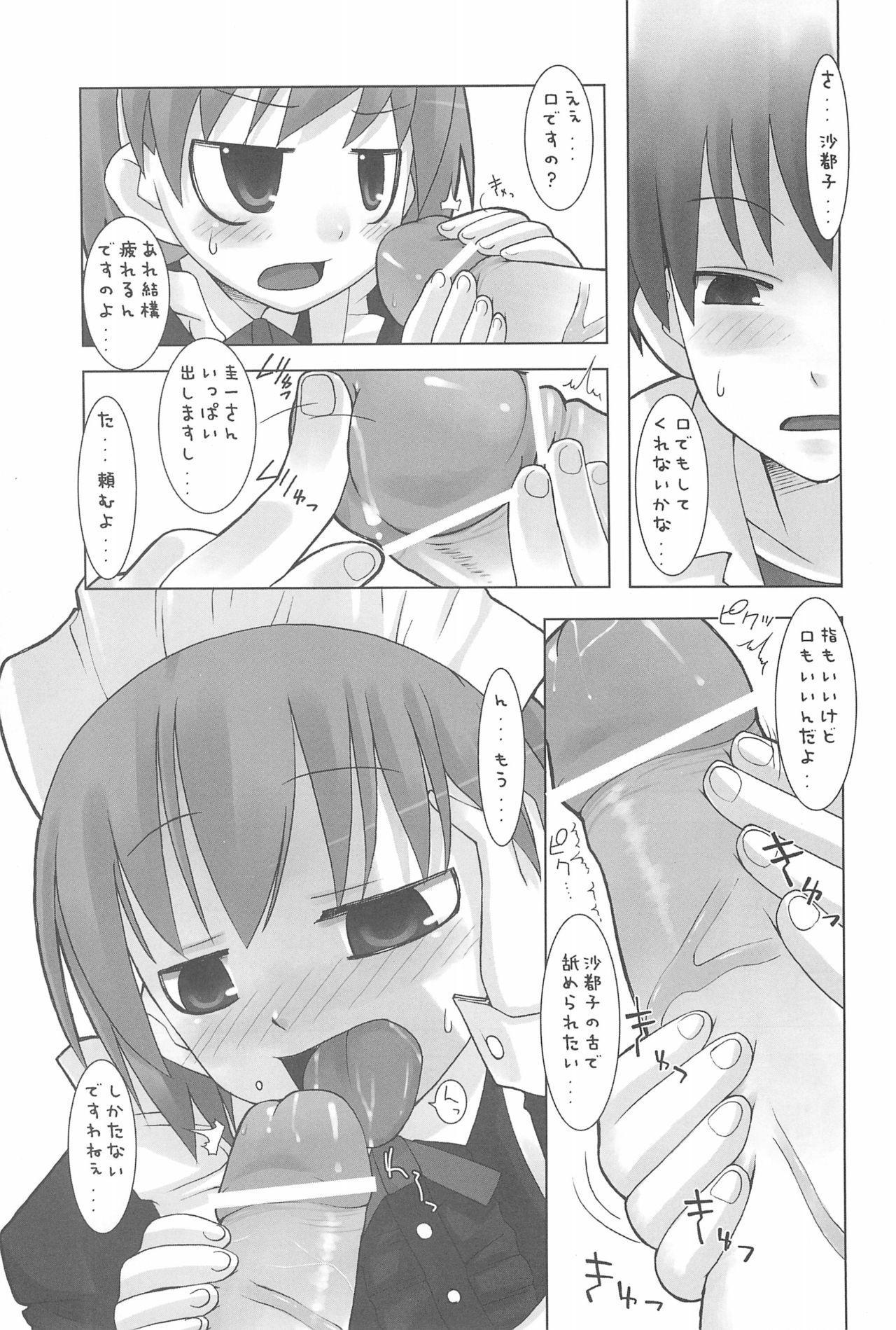 Saga Continue 8
