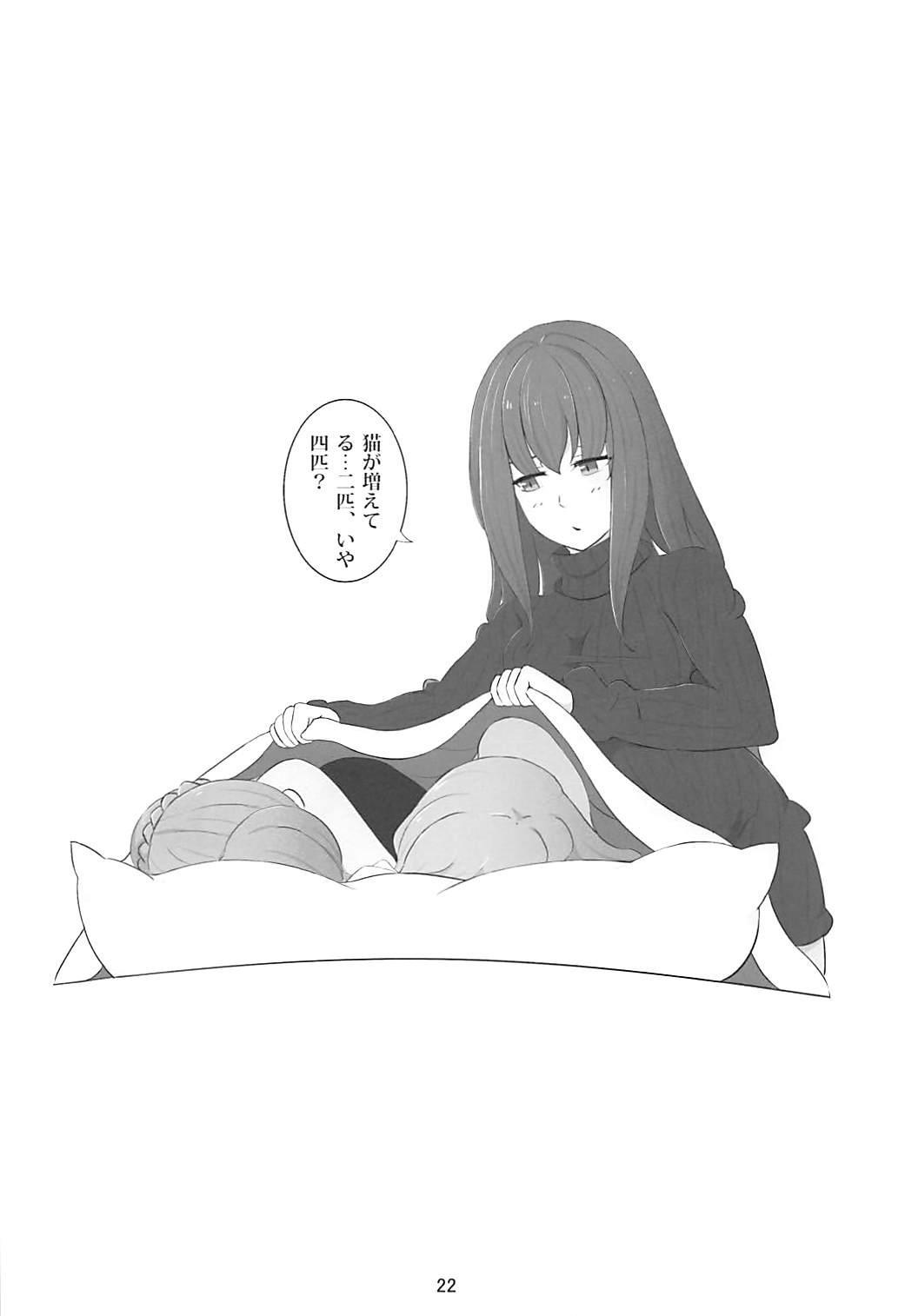 Sousei Shoujo 22