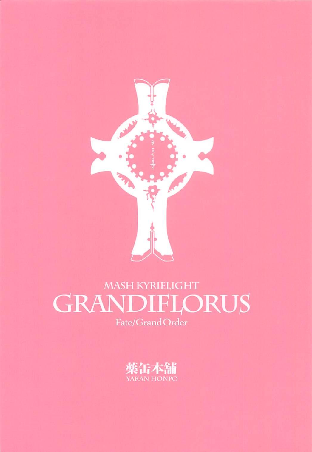 GRANDIFLORUS 25