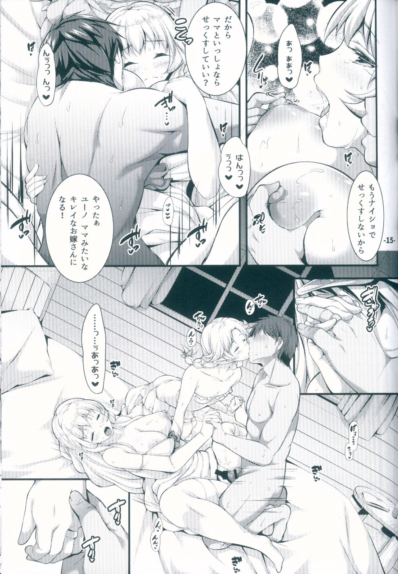 Isekai no Hanayome 14