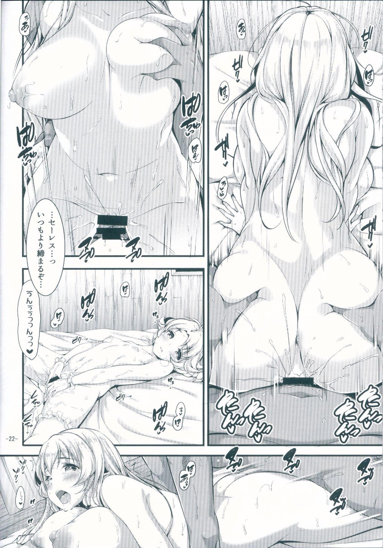 Isekai no Hanayome 21