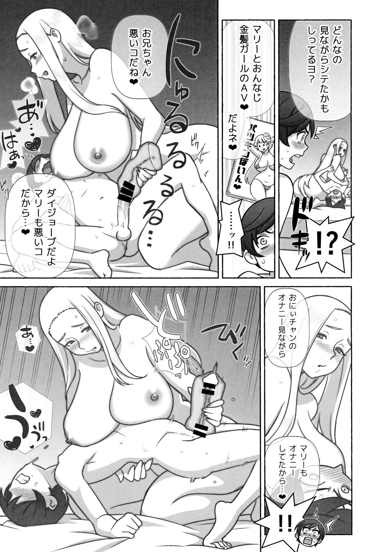 Mirai Tantei Nankin Jiken 21