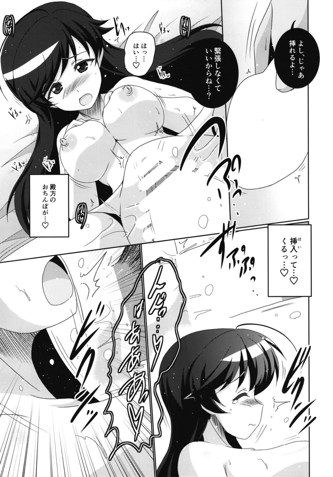 Ooarai Joshi Seitokai Hikitsugi Sagyou no Ikkan desu! 15