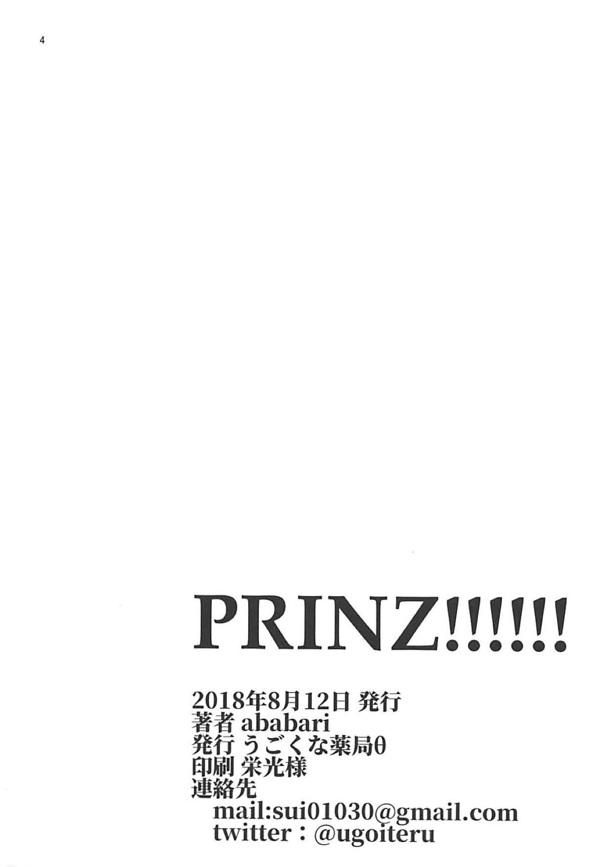 PRINZ!!!!!! 2