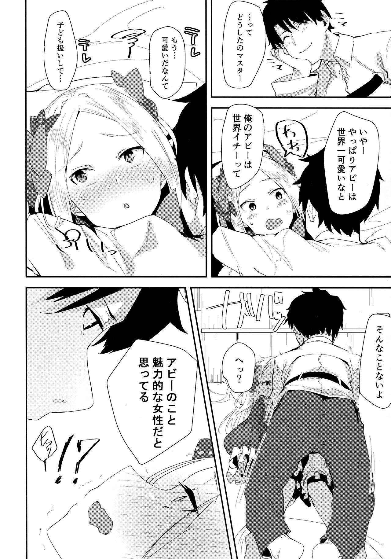 Abby-chan wa Ikenai Ko? 10