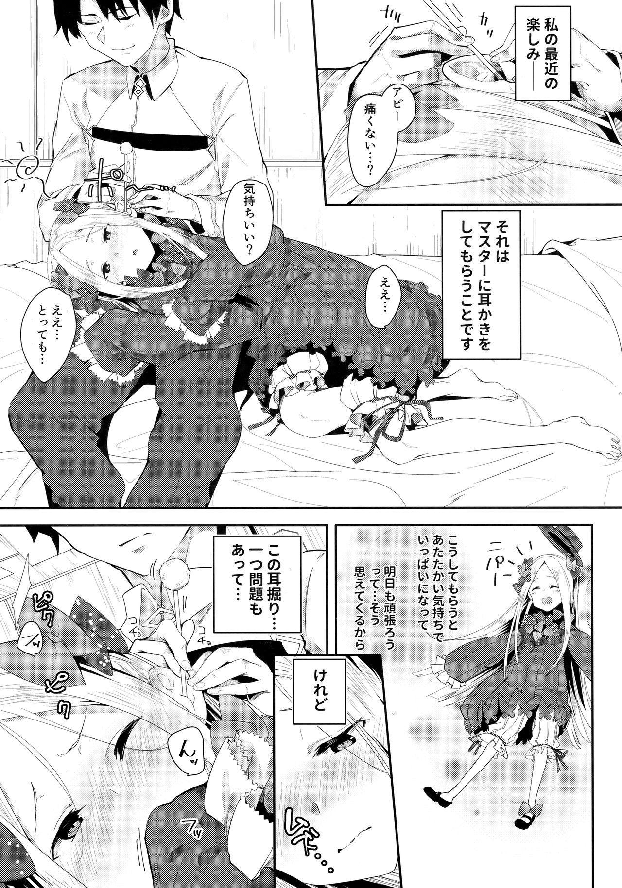 Abby-chan wa Ikenai Ko? 1