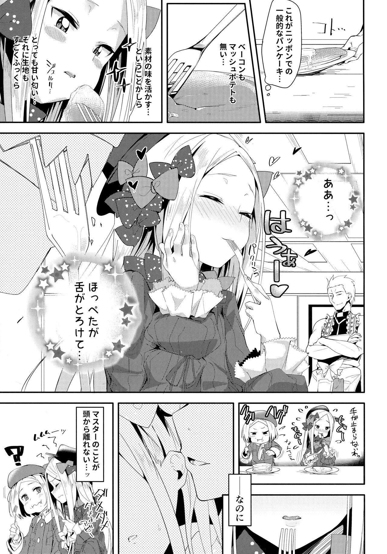 Abby-chan wa Ikenai Ko? 3
