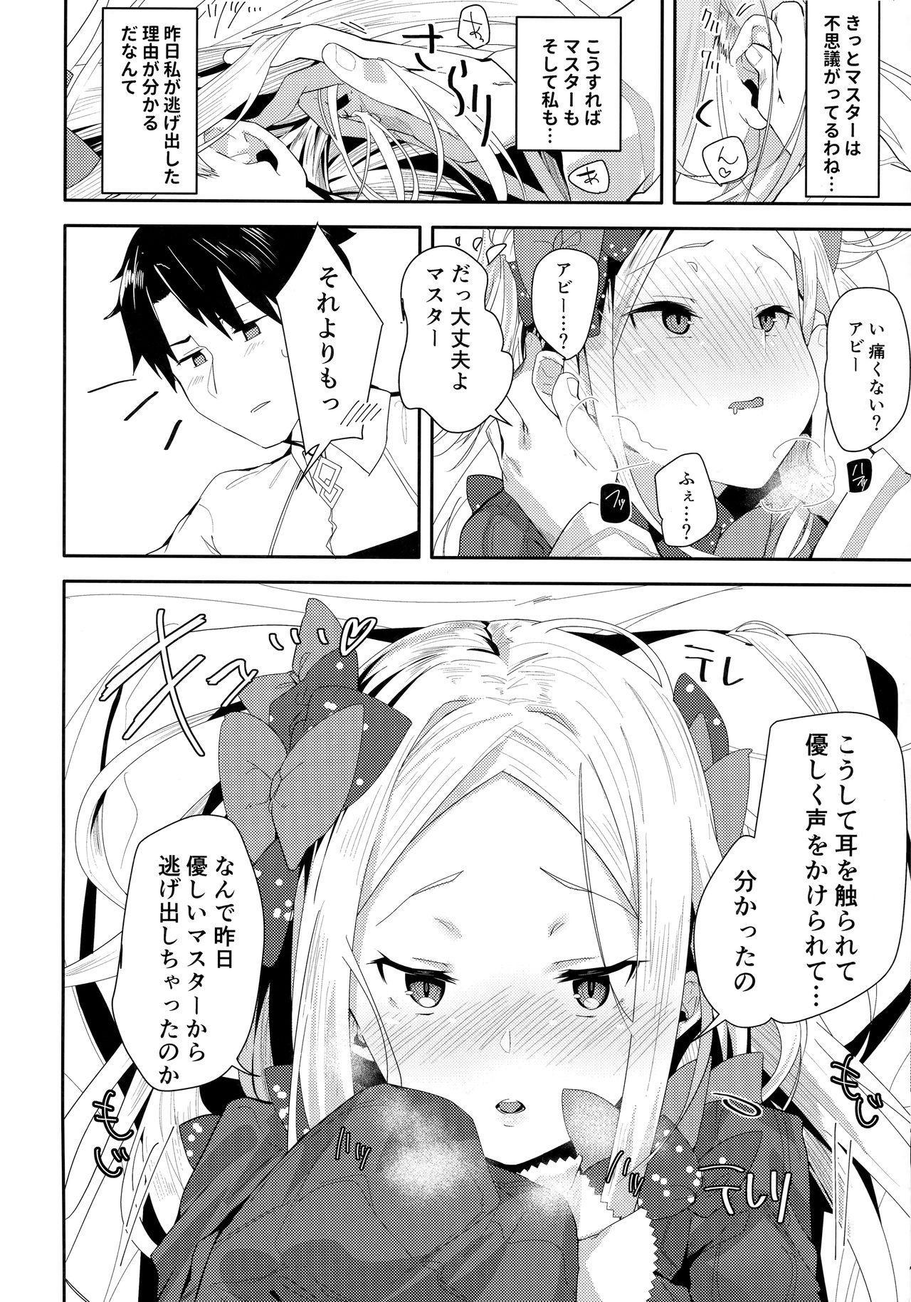 Abby-chan wa Ikenai Ko? 6