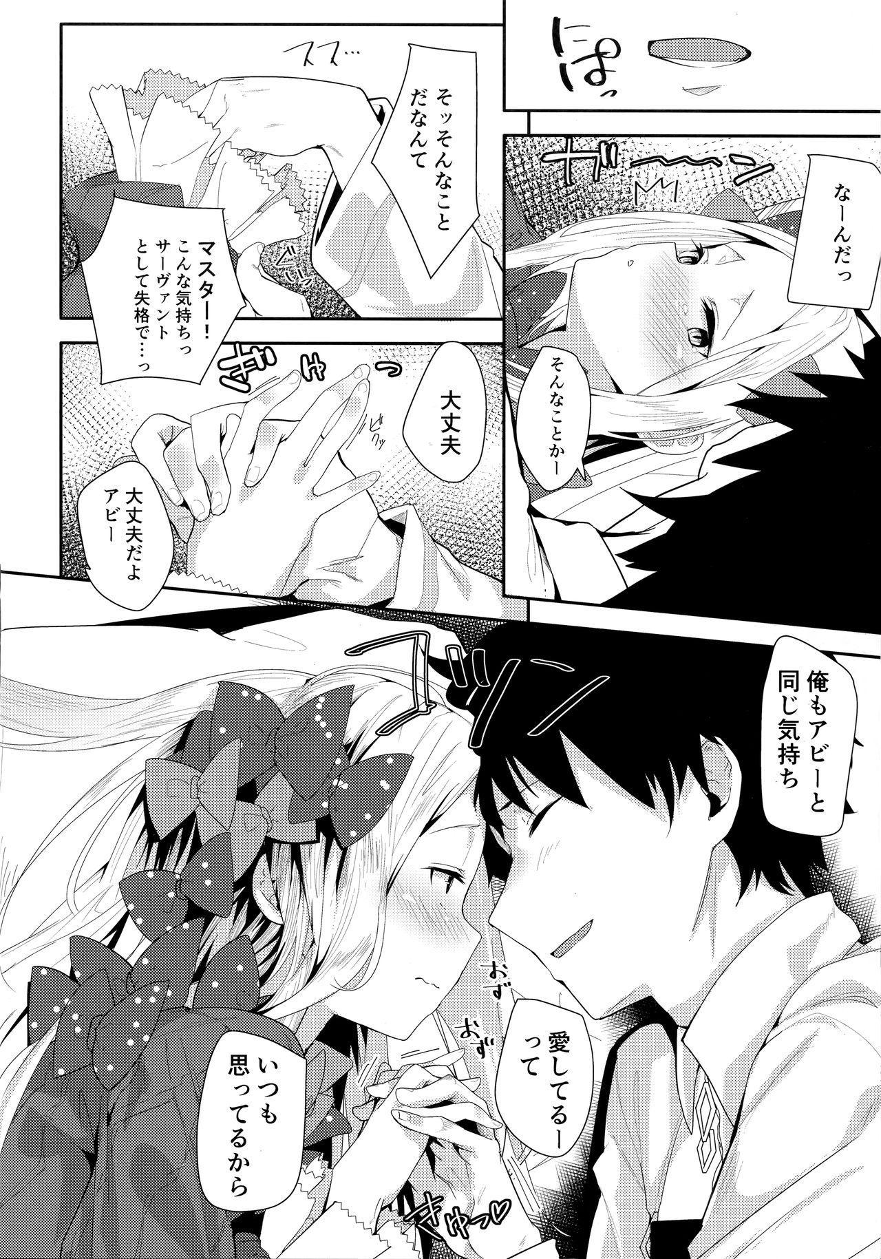 Abby-chan wa Ikenai Ko? 8