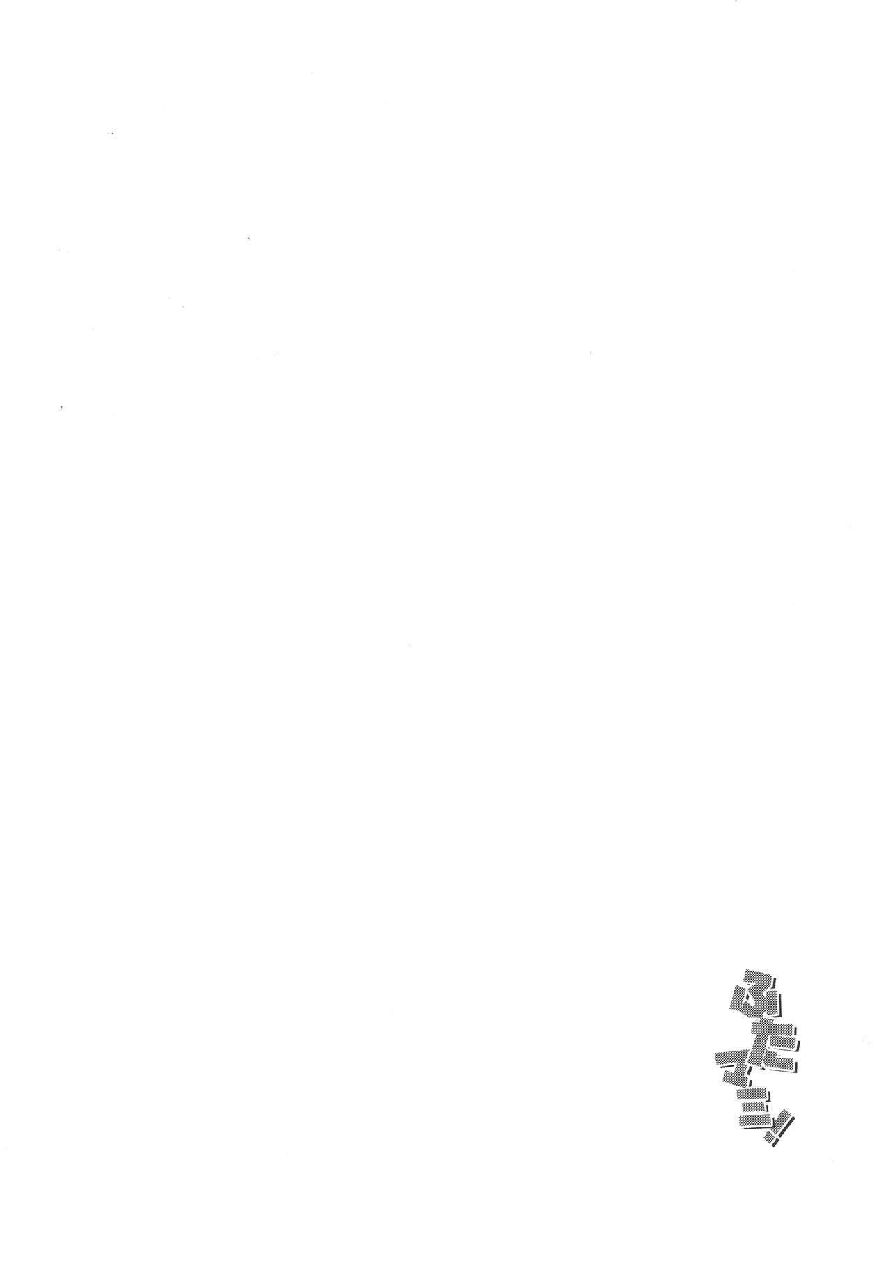 (C94) [Musashi-dou (Musashino Sekai) Futamami (Puella Magi Madoka Magica) 20