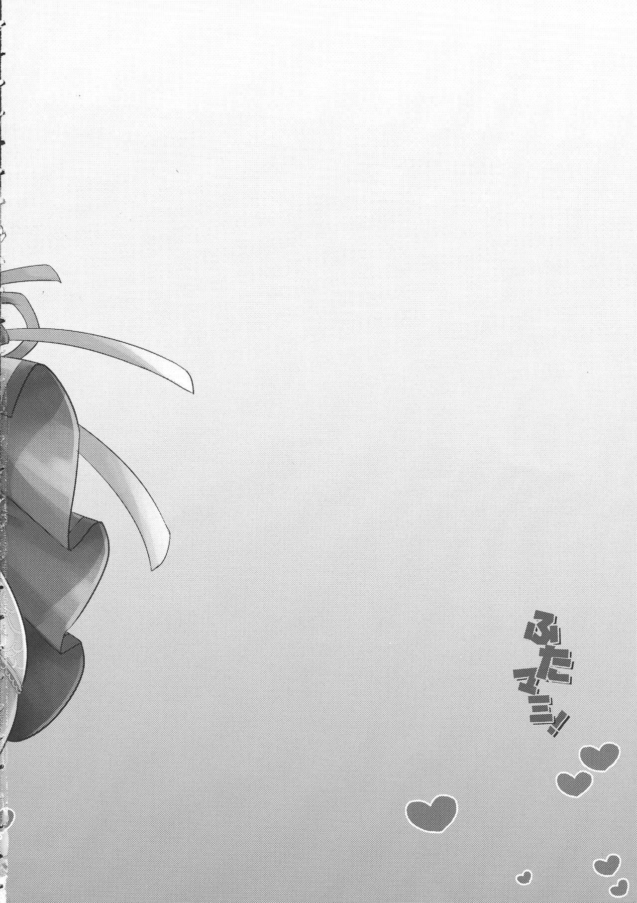(C94) [Musashi-dou (Musashino Sekai) Futamami (Puella Magi Madoka Magica) 2