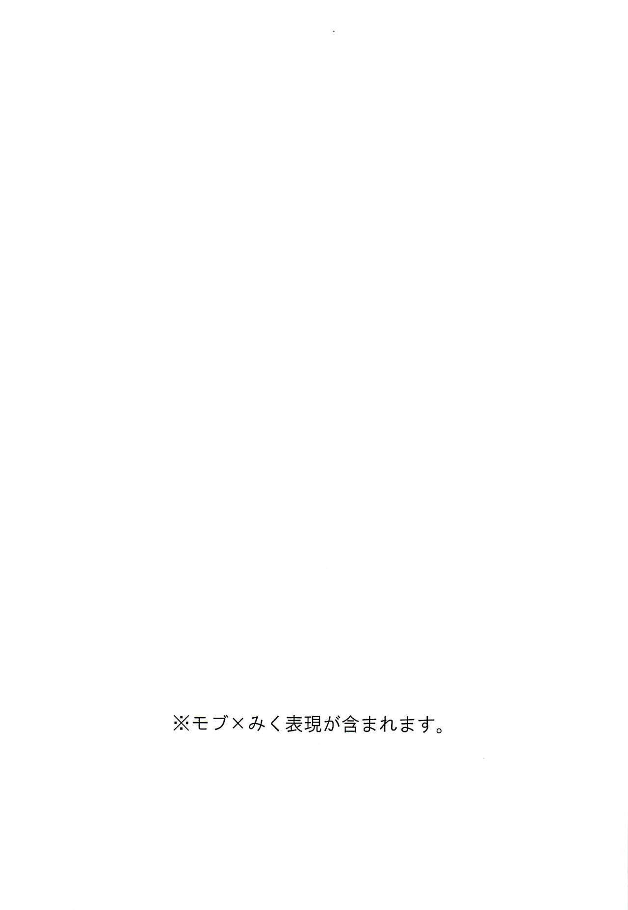 Maekawa-san no Houkago Jijou 2