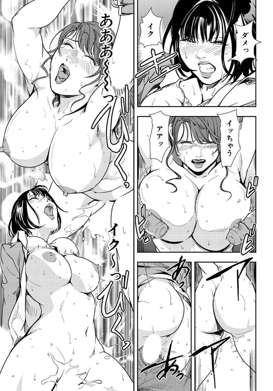 Nikuhisyo Yukiko 25 71
