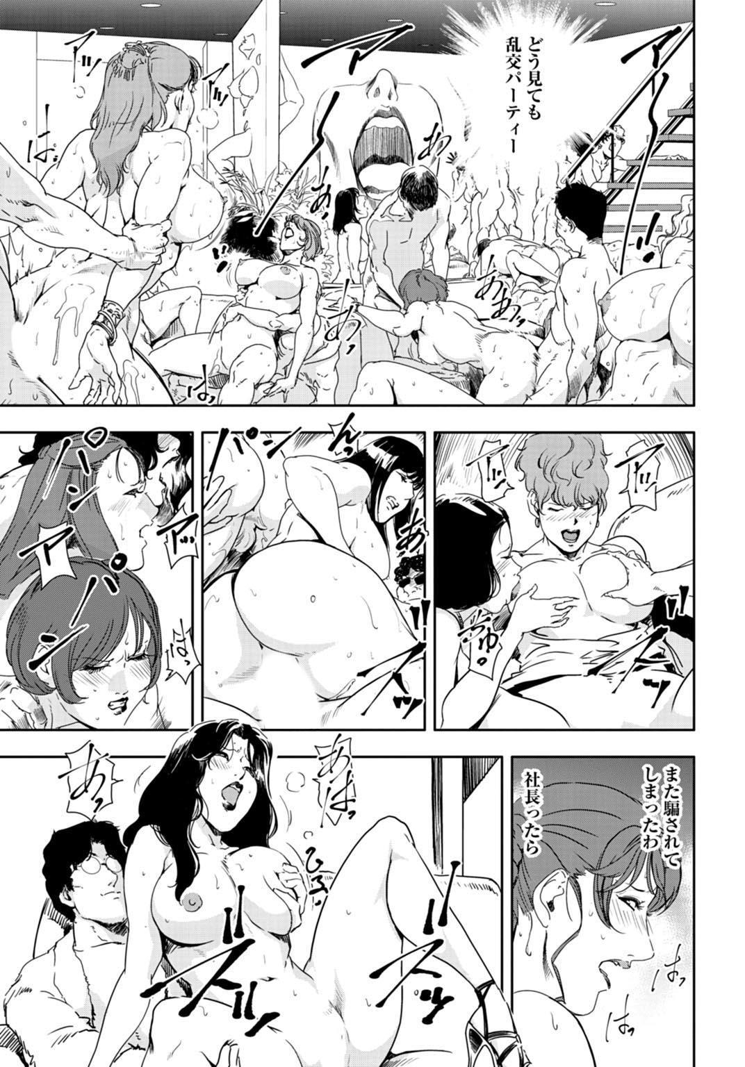 Nikuhisyo Yukiko 26 3