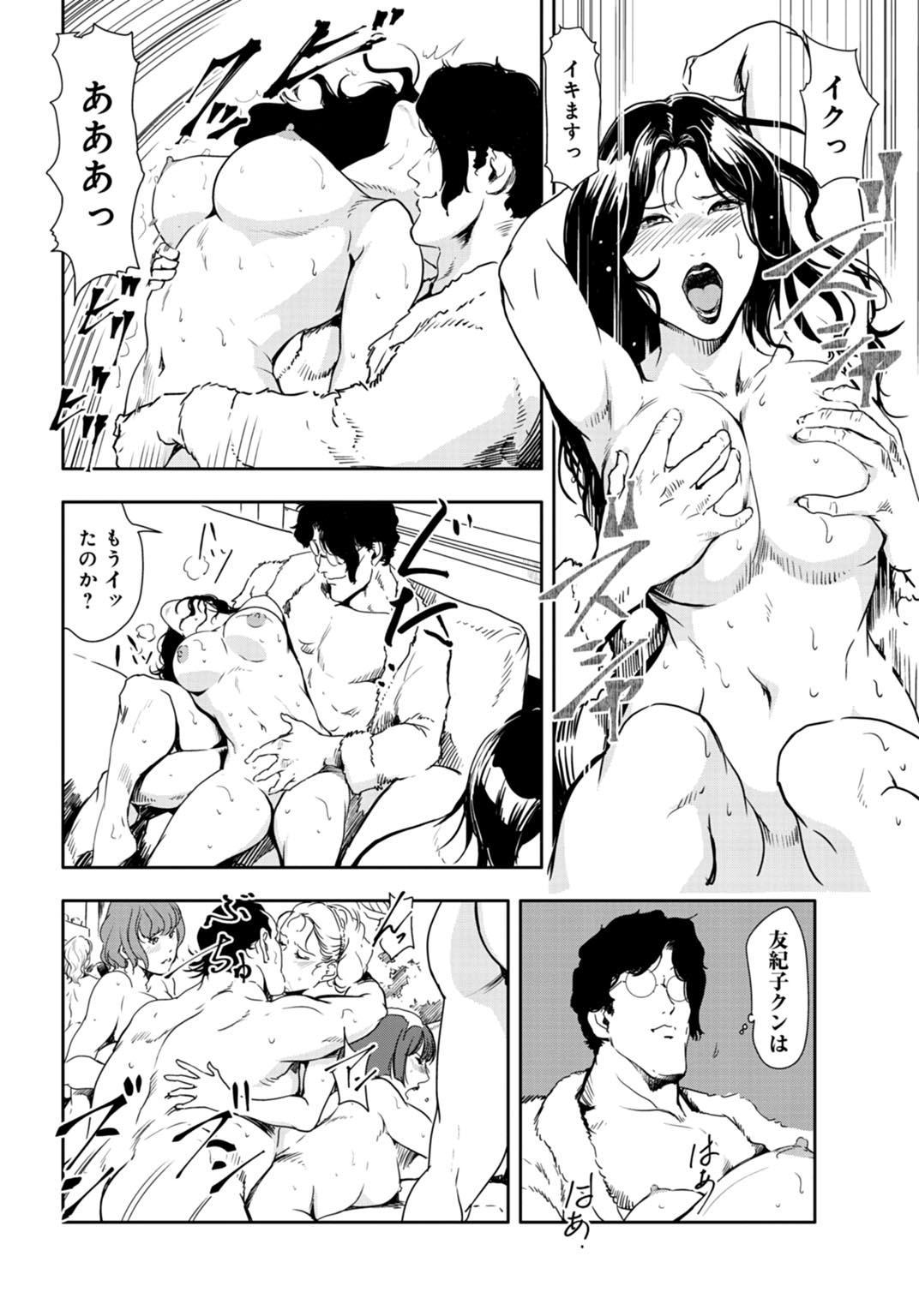 Nikuhisyo Yukiko 26 4