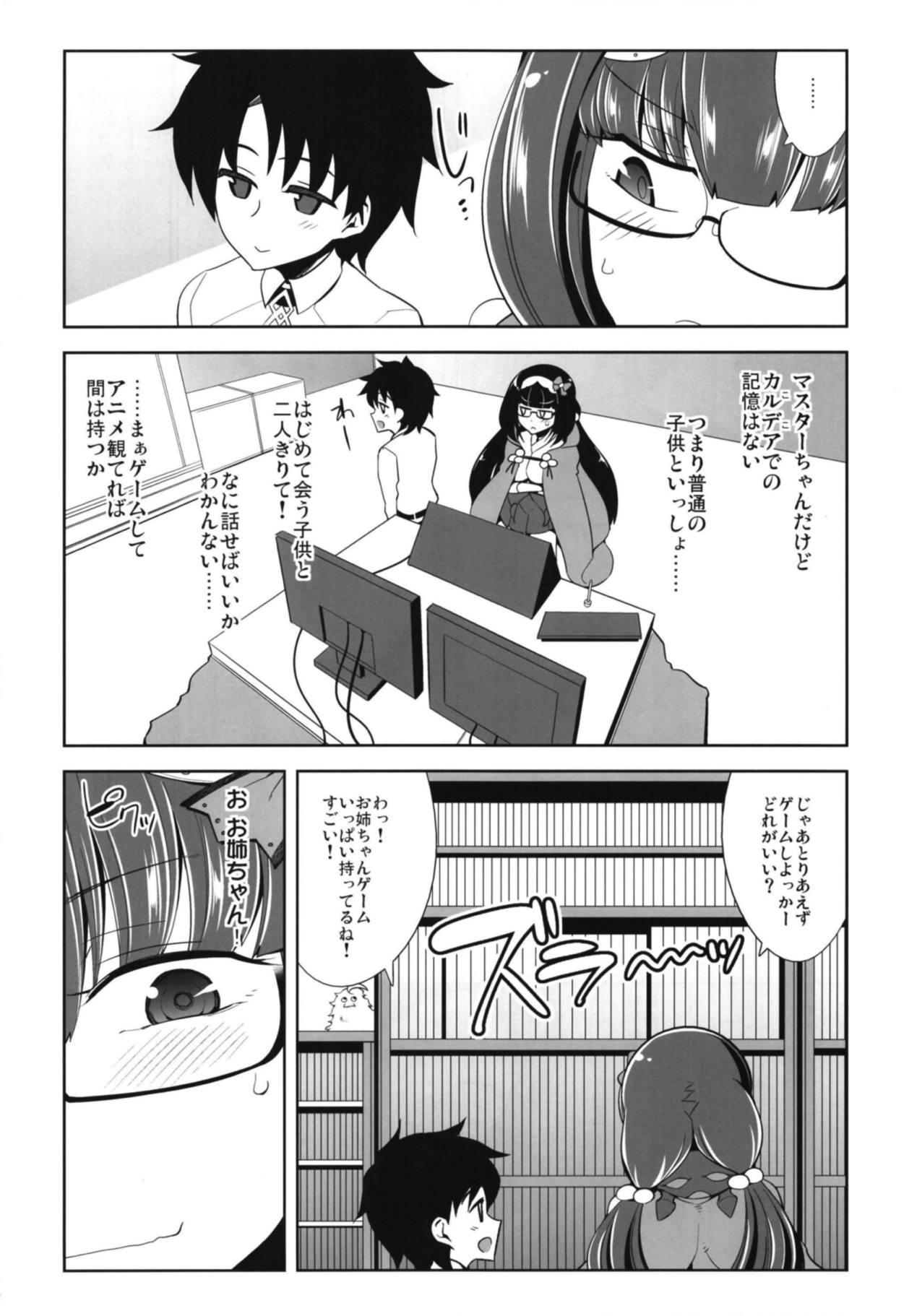 E!? Kono Shota Master-chan no Mendou o Watashi ga? 4
