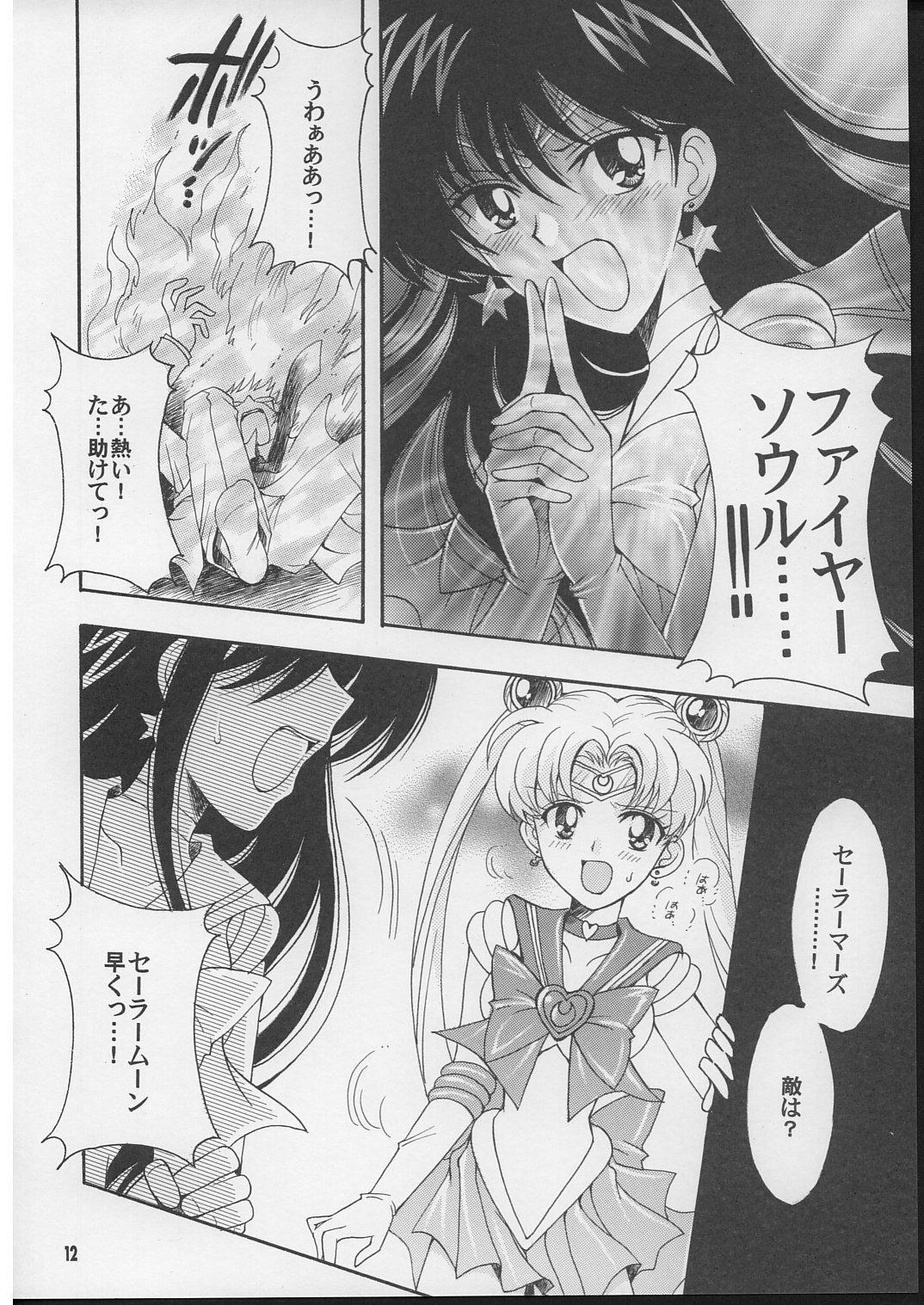 Boku no kanojyo wa Sailor Senshi 2 10