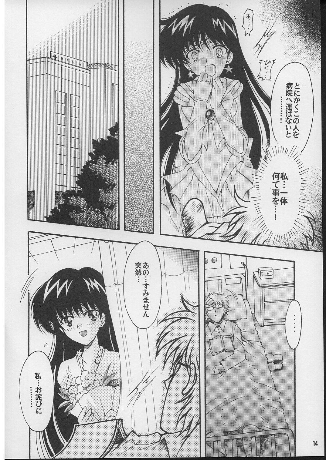 Boku no kanojyo wa Sailor Senshi 2 12