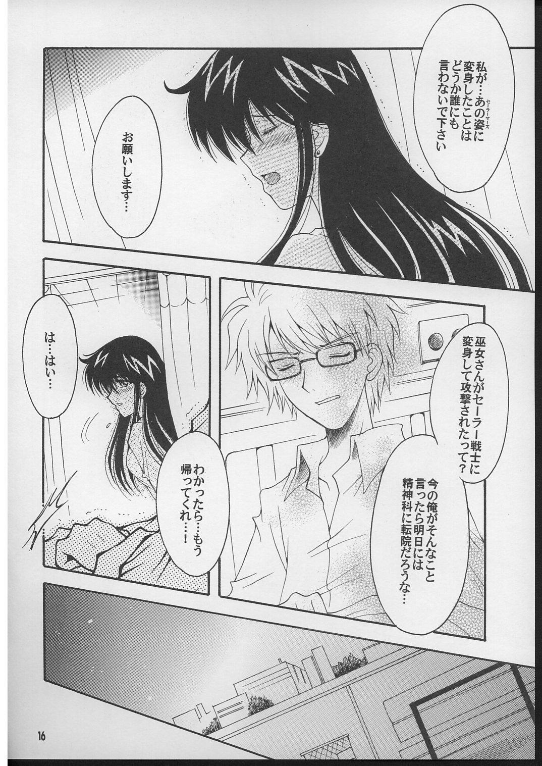 Boku no kanojyo wa Sailor Senshi 2 14