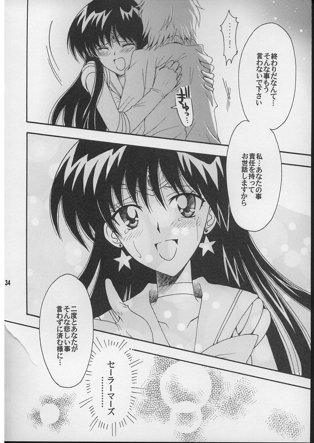 Boku no kanojyo wa Sailor Senshi 2 32