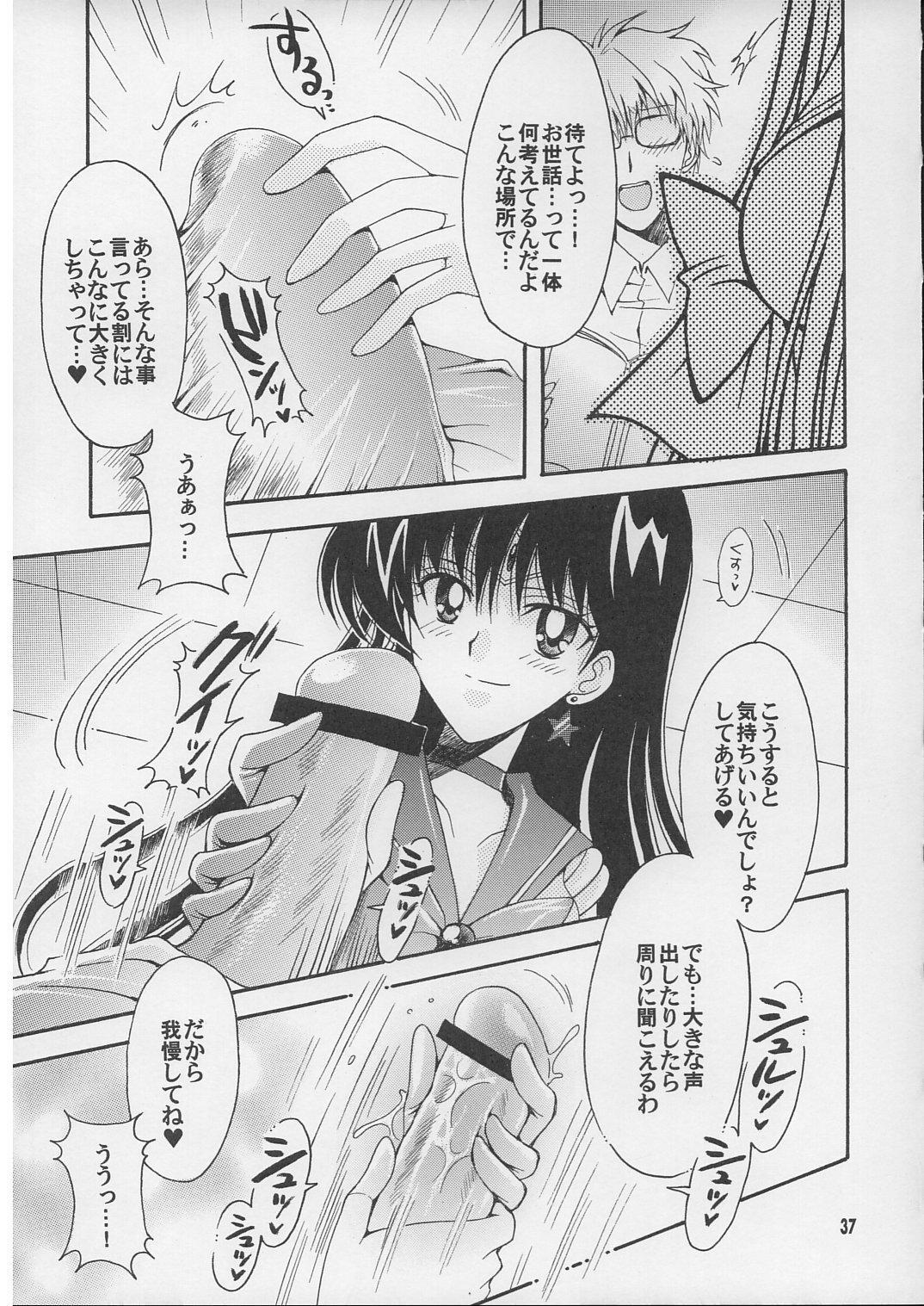 Boku no kanojyo wa Sailor Senshi 2 35