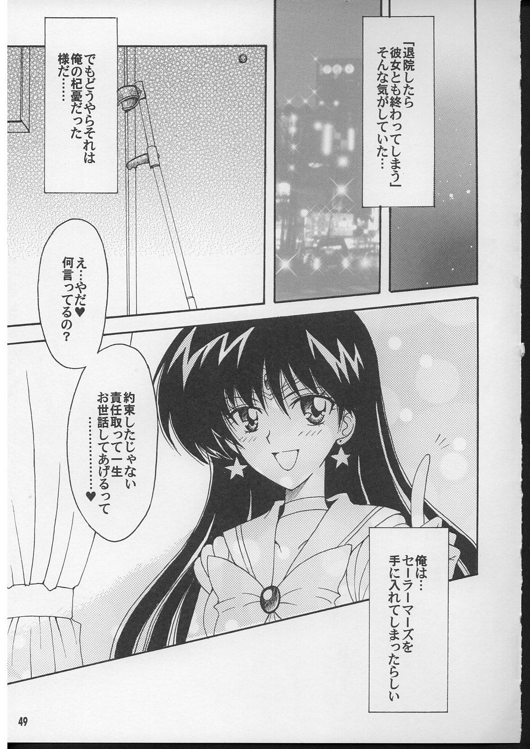Boku no kanojyo wa Sailor Senshi 2 47