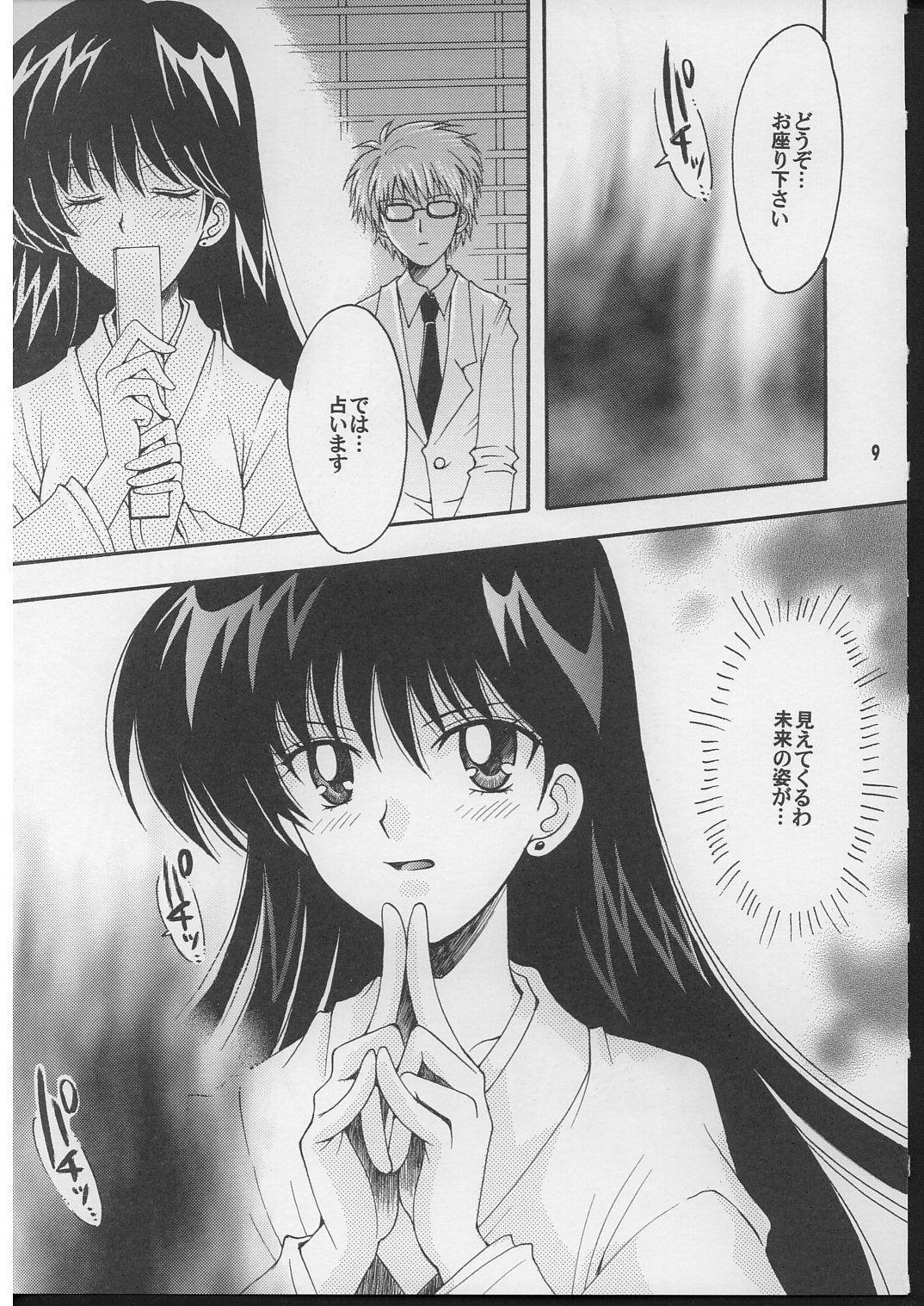 Boku no kanojyo wa Sailor Senshi 2 7