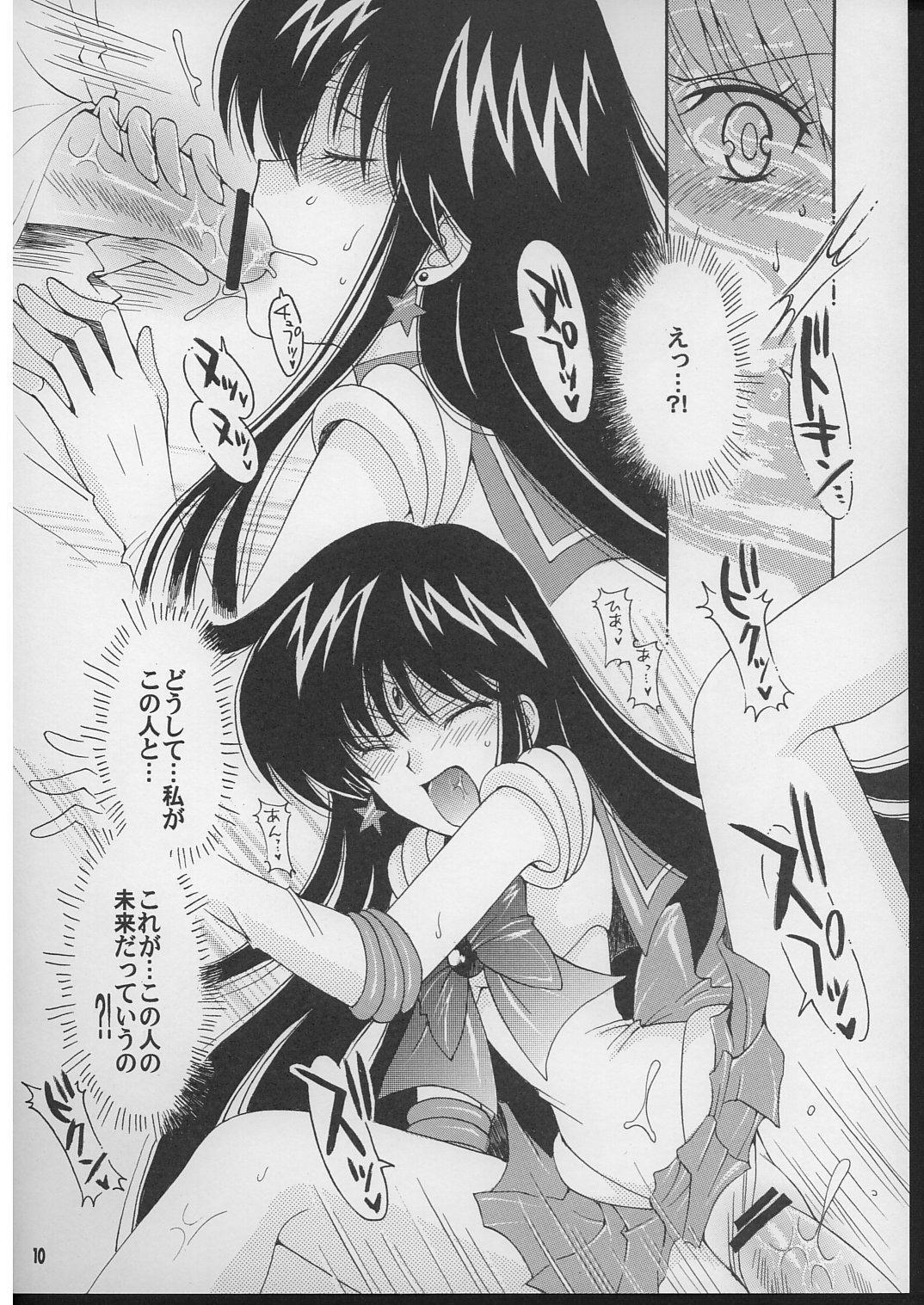 Boku no kanojyo wa Sailor Senshi 2 8