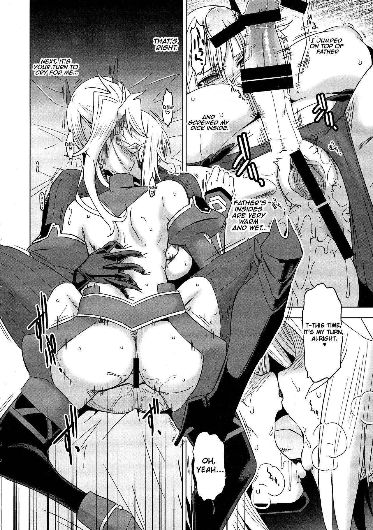 HGUC# 09 Waga Uruwashiki Chichi e no ××× 17