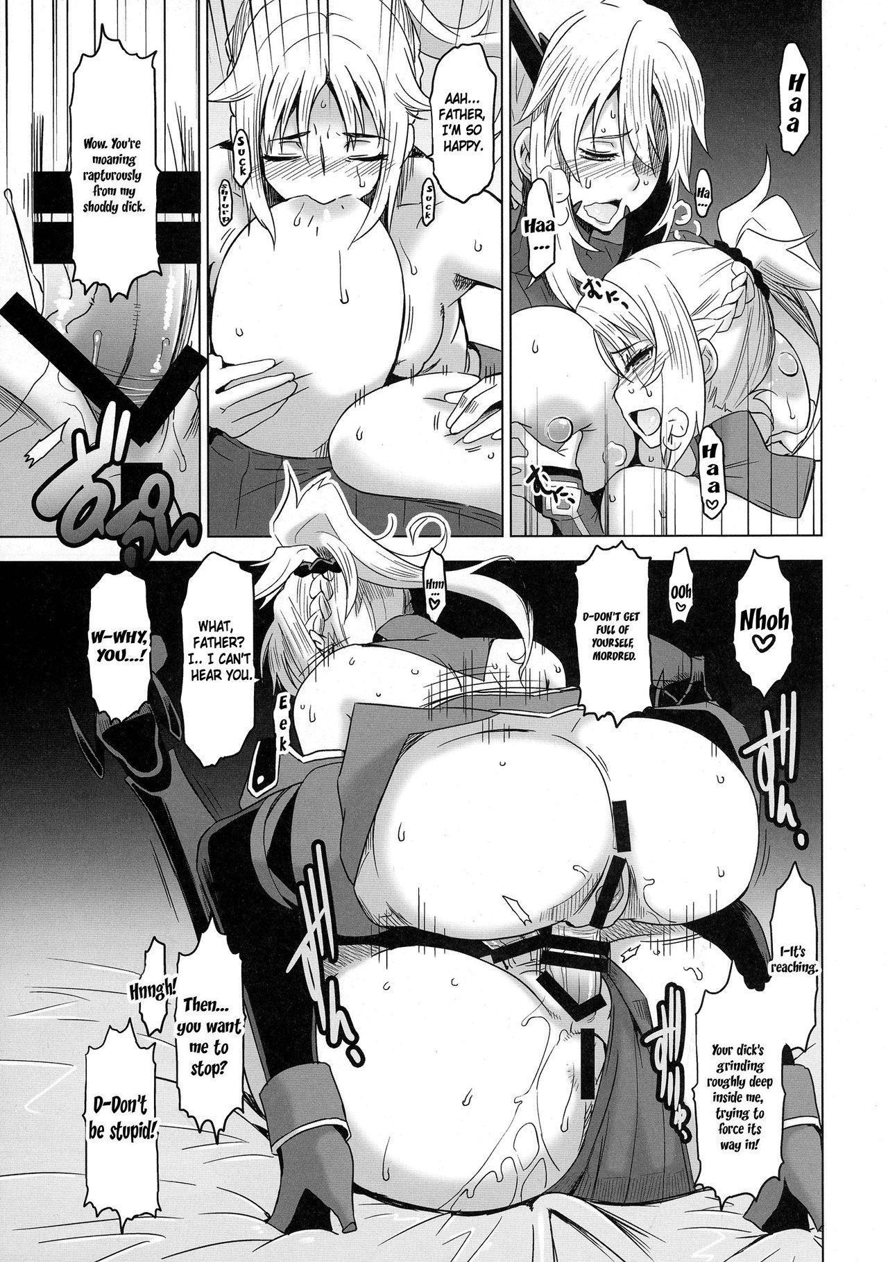 HGUC# 09 Waga Uruwashiki Chichi e no ××× 18