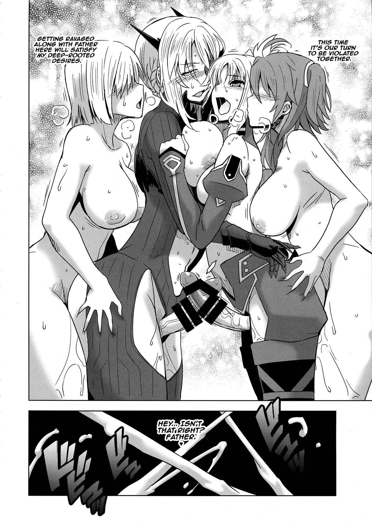 HGUC# 09 Waga Uruwashiki Chichi e no ××× 23