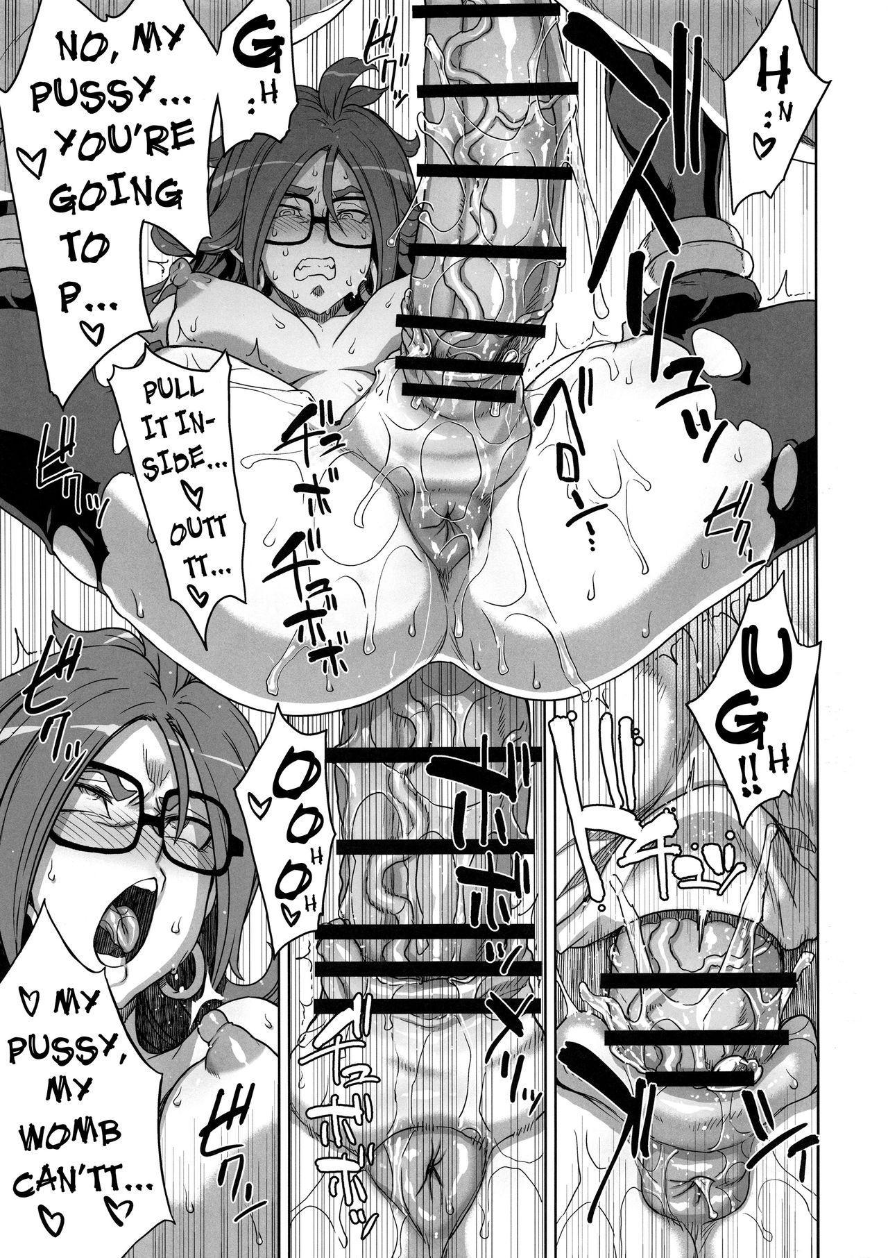 21-gou Kaizou Keikaku | Android 21's Remodeling Plan 23