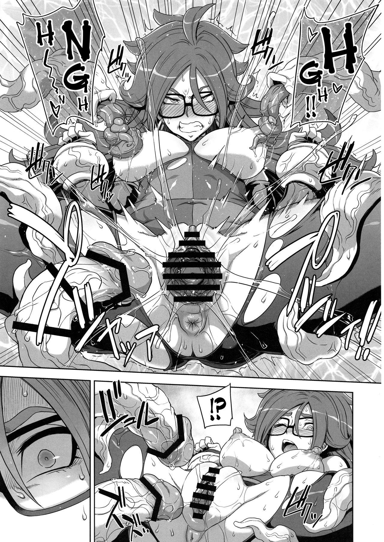 21-gou Kaizou Keikaku | Android 21's Remodeling Plan 5
