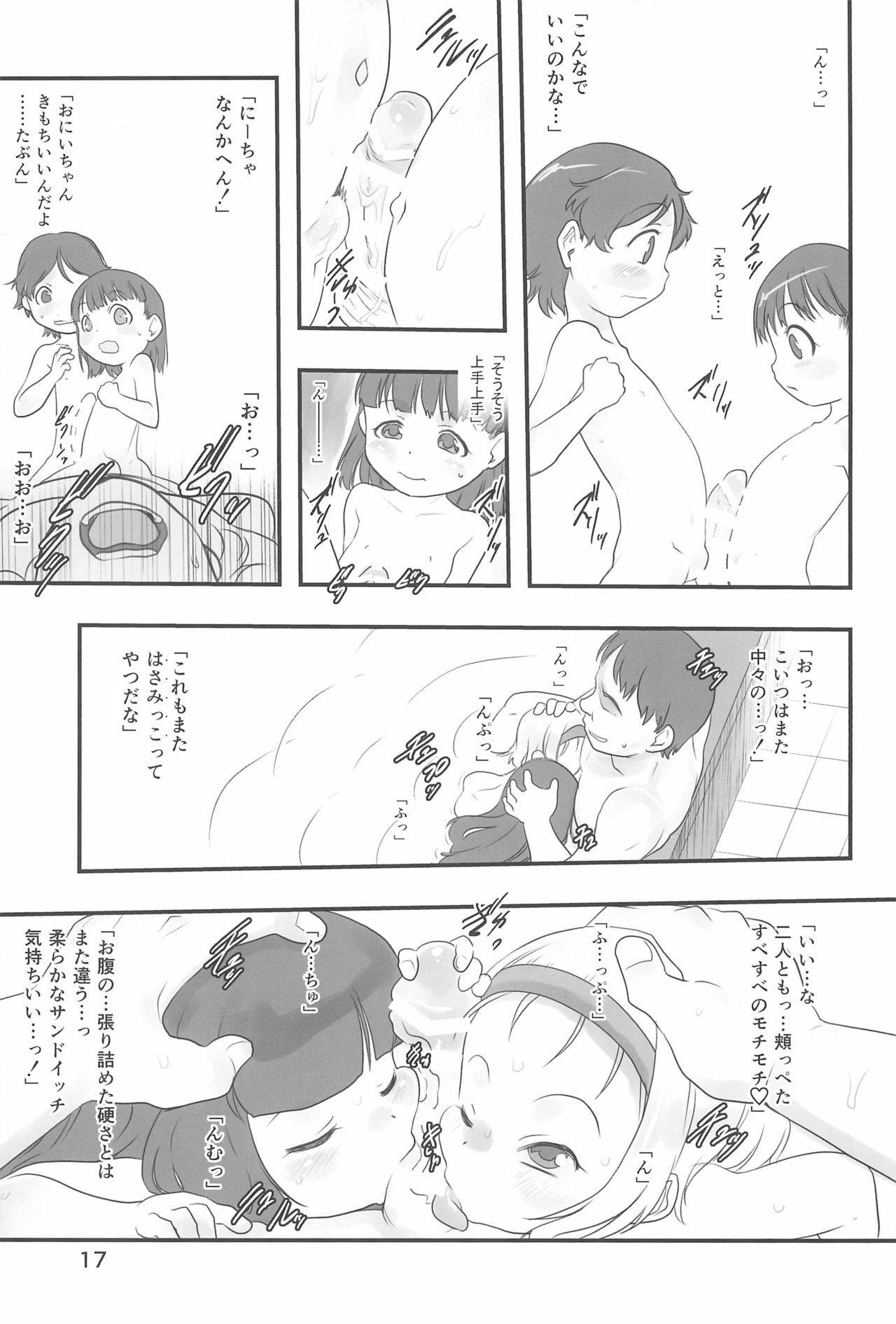 Hasamikko. Ichiban Sentou 16