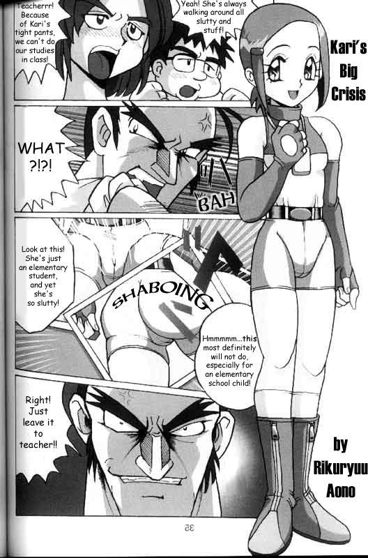 Hikari Zettai no Kiki | Kari's Big Crisis 1