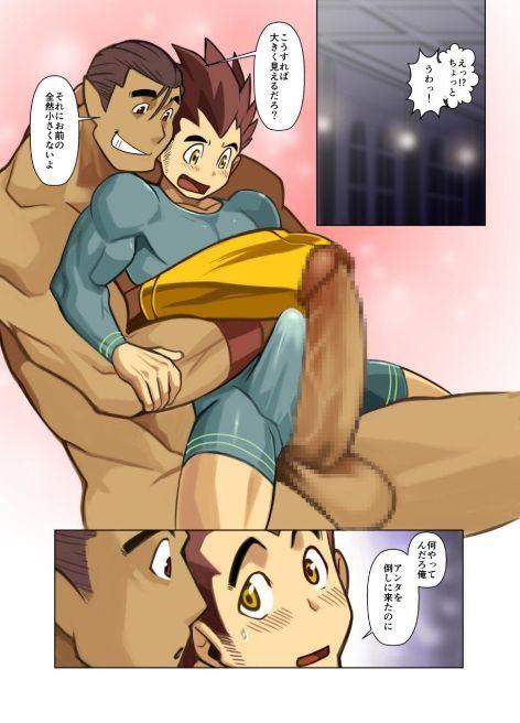 Maou-san 11