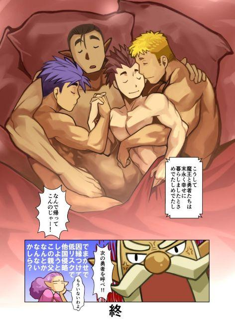 Maou-san 15
