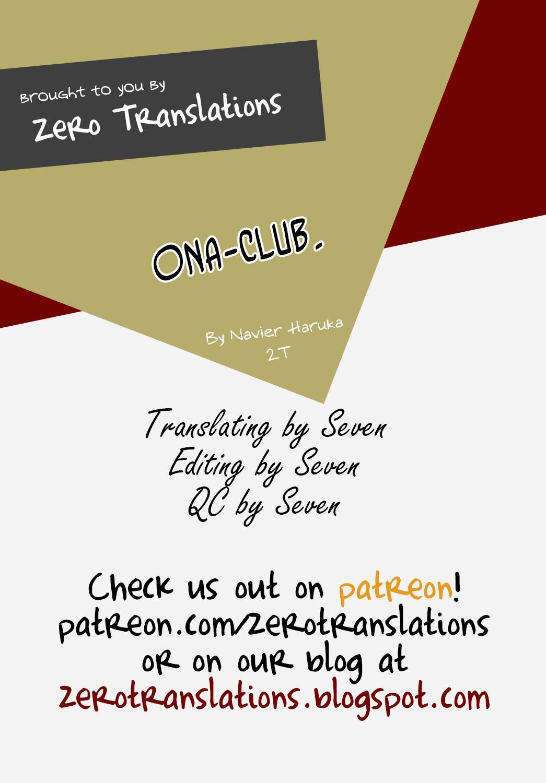Ona-Club. 21