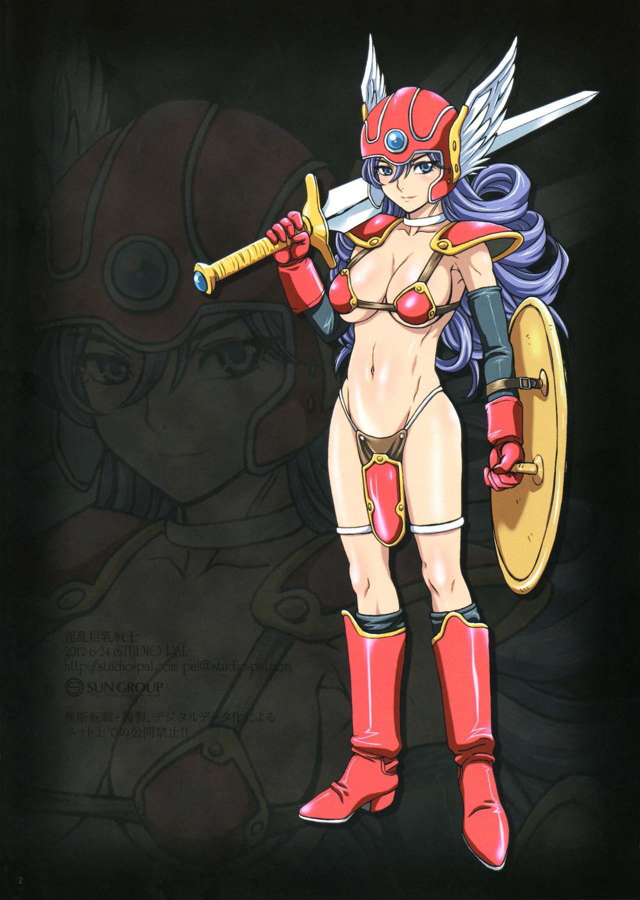 Inran Kyonyuu Senshi - Lechery Big Hooters Soldier 1