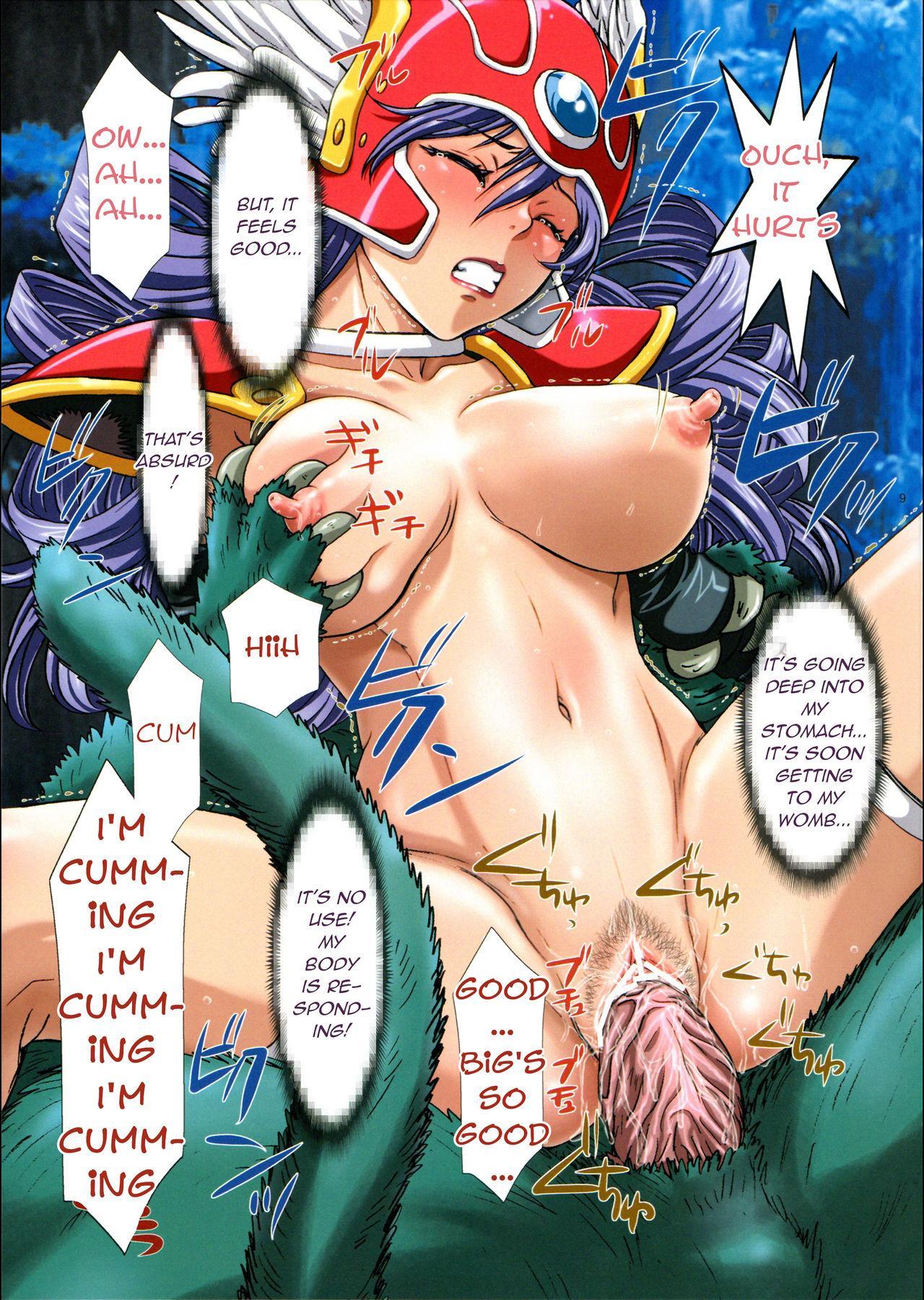 Inran Kyonyuu Senshi - Lechery Big Hooters Soldier 8